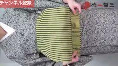 帯揚げ、帯締め、枕さえも使わない!半幅感覚で結べる名古屋帯 Women, Woman