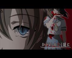 Rena -/ Higurashi no naku koro ni /- Goten Y Trunks, When They Cry, Anime Watch, Anime Reviews, Living Dolls, Makeup For Brown Eyes, Dark Anime, Attack On Titan Anime, Yandere