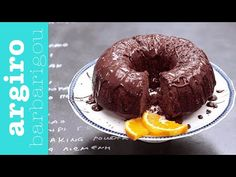 Greek Sweets, Greek Desserts, Greek Recipes, Sweets Recipes, Gourmet Recipes, Egg Free Cakes, Cooking Cake, Pie Cake, Vegan Cake