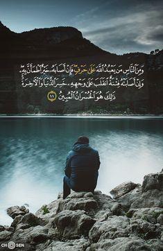 allah, يوم القيامة, and islam image