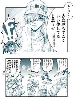 画像 Fan Anime, White Blood Cells, Happy Tree Friends, Kawaii Cute, Fujoshi, Me Me Me Anime, I Wallpaper, Fangirl, Geek Stuff
