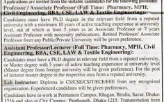 *City University, Position: Professor/ Associate Professor/ Assistant Professor, Lecturer.* Source the Daily Ittefaq, Date of Publication January 18, 2015. #education/research #institute #newspaper #jobs #all #city #university #professor #associate #assistant #lecturer