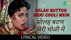 Kumar and Alka Songs watch best songs of Kumar Sanu songs and Alka Yagnik Songs. Kumar Alka Songs best app to watch great songs Best Old Songs, Greatest Songs, Old Bollywood Songs, Kumar Sanu, Lata Mangeshkar, Google Play, Lyrics, Apps, Watch
