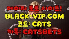 MLB생중계か BLACK-VIP.COM 코드 : CATS MLB라이브스코어 MLB생중계か BLACK-VIP.COM 코드 : CATS MLB라이브스코어 MLB생중계か BLACK-VIP.COM 코드 : CATS MLB라이브스코어 MLB생중계か BLACK-VIP.COM 코드 : CATS MLB라이브스코어 MLB생중계か BLACK-VIP.COM 코드 : CATS MLB라이브스코어