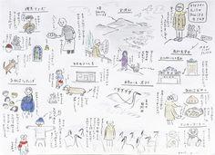 第3回 気仙沼さんま寄席 - ほぼ日刊イトイ新聞