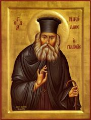 St. Nicholas Planas