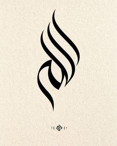 Arabic Calligraphy Art, Arabic Art, Tattoo Name Fonts, Tattoo Samples, Islamic Wall Art, Instagram, Artwork, Couple Tattoos, Deen