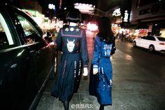 Japanese School Girl Costume Sukeban and their girl gangs