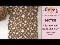 Crochet by Ellej Loom Crochet, Crochet Videos, Thread Crochet, Crochet Doilies, Crochet Stitches, Crochet Hats, Crochet Motif Patterns, Lace Patterns, Crochet Squares