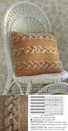 Вязаная подушка спицами | ДОМОСЕДКА