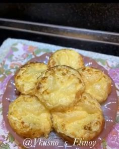 Cauliflower, Vegetables, Holiday, Funny Food, Sweets, Recipes, Cooking Recipes, Apple Tea Cake, Eat Lunch