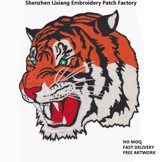 Tiger embroidered patches for back