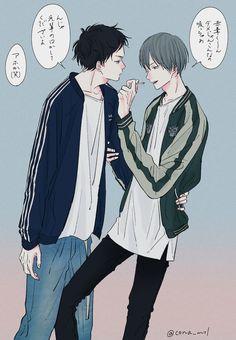 Haikyuu Yaoi, Haikyuu Ships, Manga Art, Anime Art, Tsukkiyama, Akaashi Keiji, Bokuaka, My Collection, Anime Ships