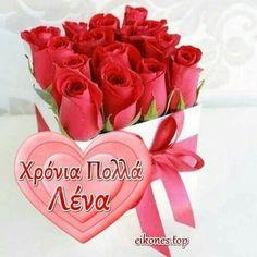 Happy Name Day, Birthday Wishes, Happy Birthday, Make A Wish, Decoupage, Names, Crafty, Rose, Tableware