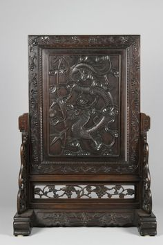 chinese carved wood table | Chinese Carved Wood Table Screen : Lot 100