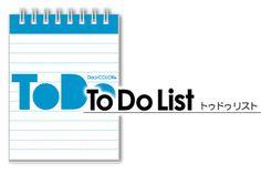 To Do List トゥドゥリスト ポケットサイズメモ帳