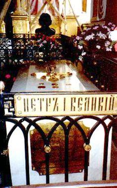 Graftombe van Peter de Grote, Peter en Paul Vesting, St. Petersburg, Rusland.