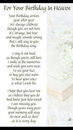 29 Trendy birthday quotes for grandma heavens brother Birthday In Heaven Quotes, Grandma Birthday Quotes, Happy Birthday In Heaven, Birthday Poems, Birthday Wishes, Miss You Mum, Miss My Dad, Dad Quotes, Brother Quotes