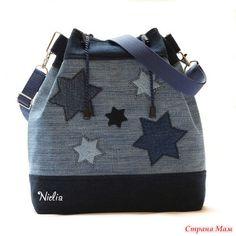 Bucket Bag или «сумка-мешок». Идеи джинсовых сумок