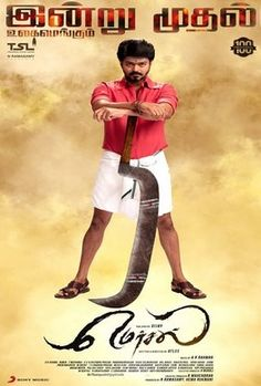 Watch Mersal DVD and Movie Online Streaming Movies 2017 Download, Download Free Movies Online, Movies To Watch Hindi, Hindi Movies Online, Movie Songs, Hd Movies, Movies Free, Films, The Image Movie