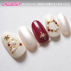 130 adorable christmas nails for the loveliest girls in the world - page 10 > Homemytri. Snow Nails, Xmas Nails, New Year's Nails, Holiday Nails, Winter Nails, Christmas Nails, Chrismas Nail Art, Nail Art Noel, Christmas Nail Art Designs