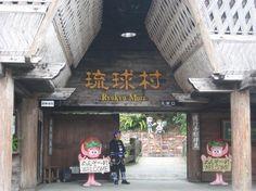 Onna, Okinawa | Ryukyu Mura Reviews - Onna-son, Kunigami-gun Attractions - TripAdvisor