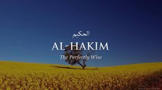 Name of Allah. Quran Quotes, Islamic Quotes, Quran Sayings, Urdu Words With Meaning, Beautiful Names Of Allah, Allah Names, Islamic Wallpaper, Allah Islam, Sweet Words