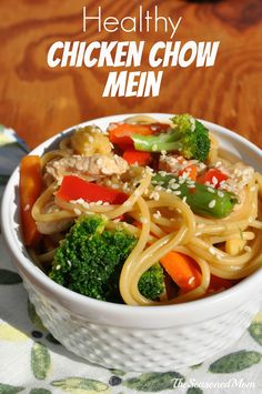 Healthy Chicken Chow Mein: a quick, nutritious, and easy family favorite dinner!