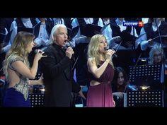Lara Fabian / Alina Yarovaya / Dmitri Hvorostovsky - Ti Amo Cosi | Новая волна 2016 - YouTube
