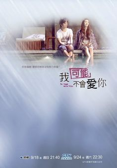 In Time with You - Taiwanese Drama    Although some people say they hate Ariel Lin, I love her. I also love the cinematography in this drama. It was very different than most of the other dramas. I think it's a must watch if you like Taiwanese dramas!