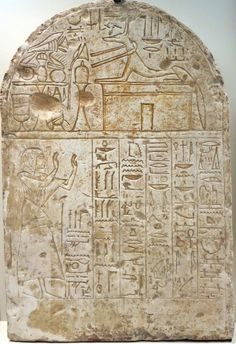 "the stela of Minnakht, chief priest at Shmìn (now known as ""Akhmim"", capital city of the IX nome of Upper Egypt); late XVIII Dynasty, reign of Ay. Now in the Louvre Museum… On the lower register, Minnakht making adorations; on the top, the God Upuaut..."