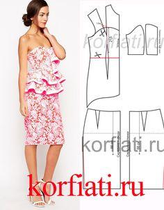 Шьем платье с воланами по бесплатной выкройке! Потрясающе женственное платье из ажурного кружева на яркой подкладке. В этом платье вы произведете фурор...