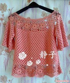 Marisa Tricot Crochet e Acessó Crochet Woman, Crochet Lace, Crochet Stitches, Crochet Hooks, Crochet Patterns, Crochet Diagram, Crochet Cardigan, Crochet Fashion, Beautiful Crochet