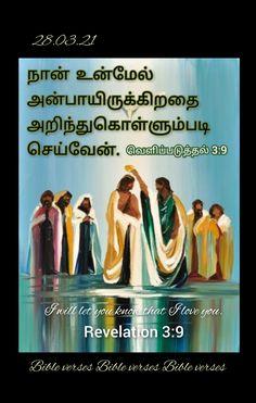 Bible Words, Bible Verses, Revelation 3, I Love You, Let It Be, Knowing You, Te Amo, Je T'aime, Scripture Verses