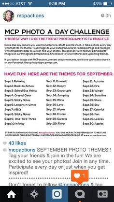 The #mcpphotoaday challenges for September are out. C'mon, y'all, let's show @mcpactions some love! (:o)