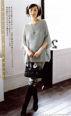 Crocheted sweater free graph pattern, chart   SOOOO BEautiful!! But instructions in chinese!!! :'(
