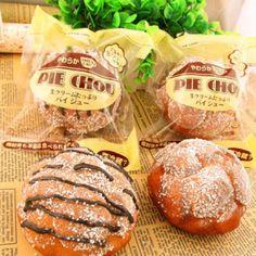 pie chou rare squishy buy online shop australia kawaii cute pie chou license