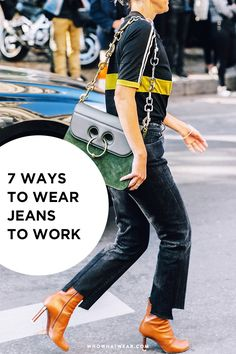 How to make jeans totally office-appropriate