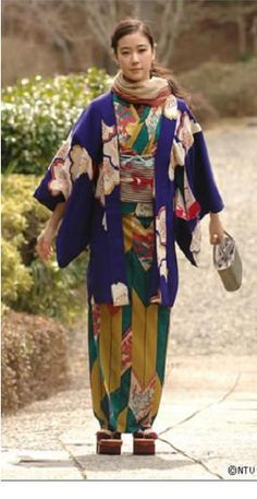 Loving all the colors in this kimono.