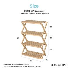Shoe Rack Furniture, Wooden Plant Stands, Shoe Storage, Shelves, Shoes Stand, Display Stands, Frozen, Camping, Home Decor