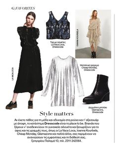 #glow #magazine #dresscode #women #style #velvet #jumpsuit #top #paillettes #greek #fashion #designer #lavalocaathens