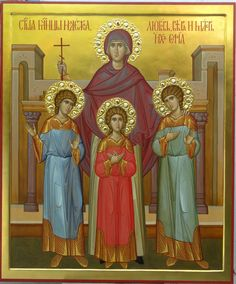 Holy Martyrs Saint Sophia and her Daughters Faith, Hope and Love (Иконописная мастерская Владимира и Светланы Гук)