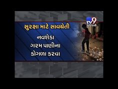Take a look at tips for a safe and healthy Diwali - Tv9 Gujarati -  Low cost social media management! Outsource  now! Check our PRICING! #socialmarketing #socialmedia #socialmediamanager #social #manager #instagram Take a look at tips for a safe and healthy Diwali Subscribe to Tv9 Gujarati https://www.youtube.com/tv9gujarati Like us on Facebook at... - #PinterestTips