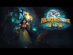 Illustration work that I did work the new Hearthstone: The Witchwood trailer. Final illustrations and images showing some deeper layers. Final cinematic trailer (which came out great!) at the bottom. Monster Hunt, Cinematic Trailer, The Valiant, Blizzard Hearthstone, Building A Deck, Freelance Illustrator, Image Shows, Card Games, Mists