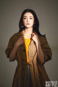Ioi, Korean Beauty, Korean Girl, Beautiful Women, Photoshoot, Blazer, Female, Lady, My Style