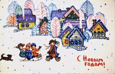 """Советское детство: Худ. А.Плаксин1968""""Советский художник"""",МоскваТир...."""