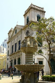 Cathedral of the Nativity of Our Lady of Macau, Macau | UNESCO World Heritage