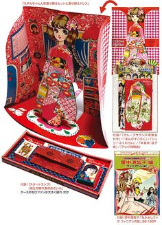 Feh Yes Vintage Manga | Mochizuki Akira, Maki Miyako, Mizuno Hideko, Nagai...