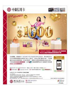 am730 2014-11-06 eNewspaper