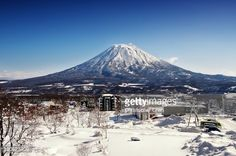 Snow capped mountain in Japan